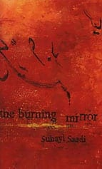 the-burning-mirror